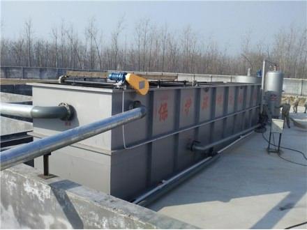 塑料清洗废水处理设备