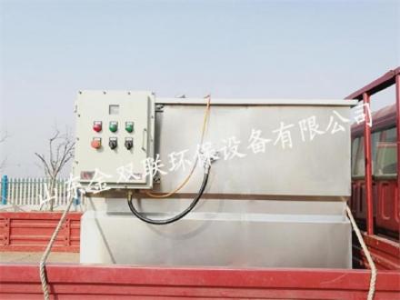 防爆型油水分离设备